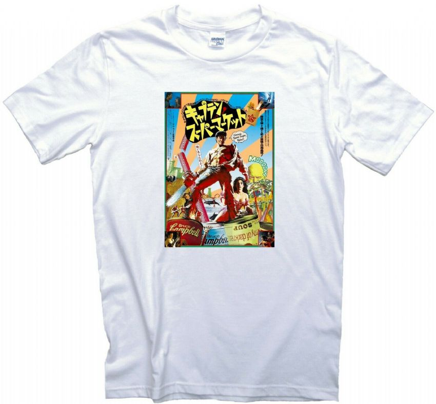 Army Of Darkness Japanese Poster T-Shirt. Adults, Ladies & Kids Sizes. Classic Film Poster Tee